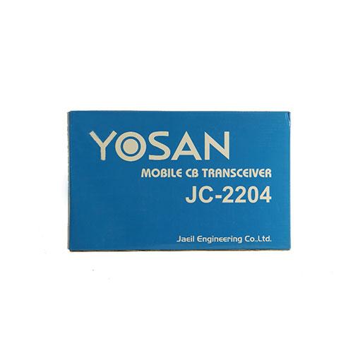 Yosan-JC-2204-3